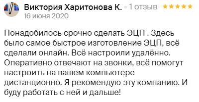 screenshot-2gis.ru-2020.08.03-18_25_04