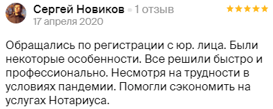 screenshot-2gis.ru-2020.08.03-18_25_37