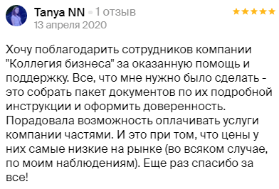 screenshot-2gis.ru-2020.08.03-18_25_50