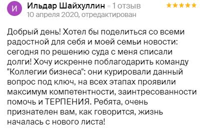 screenshot-2gis.ru-2020.08.03-18_26_03