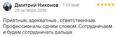 screenshot-2gis.ru-2020.08.03-18_26_57