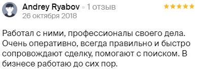 screenshot-2gis.ru-2020.08.03-18_27_09
