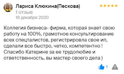 screenshot-2gis.ru-2020.12.23-19_26_25