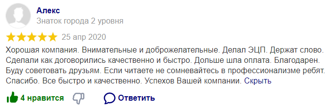 screenshot-yandex.ru-2020.08.03-17_25_46