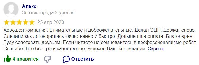 screenshot-yandex.ru-2020.08.03-17_25_46