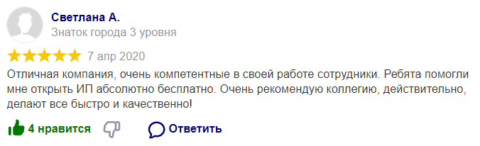screenshot-yandex.ru-2020.08.03-17_29_55