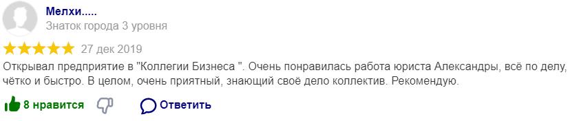 screenshot-yandex.ru-2020.08.03-17_45_32