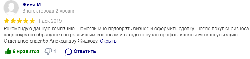 screenshot-yandex.ru-2020.08.03-17_46_08