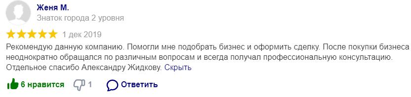 screenshot-yandex.ru-2020.08.03-17_46_08