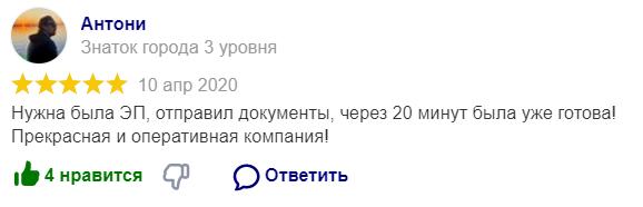 screenshot-yandex.ru-2020.08.03-17_46_41