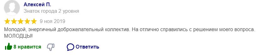 screenshot-yandex.ru-2020.08.03-17_46_58