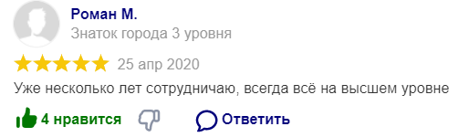 screenshot-yandex.ru-2020.08.03-17_47_18