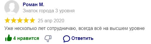 screenshot-yandex.ru-2020.08.03-17_47_18