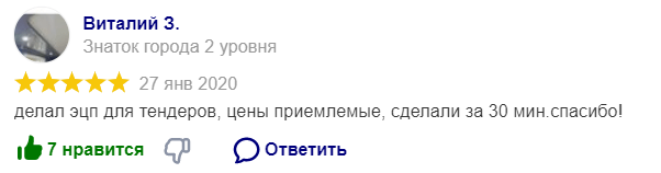 screenshot-yandex.ru-2020.08.03-17_47_37