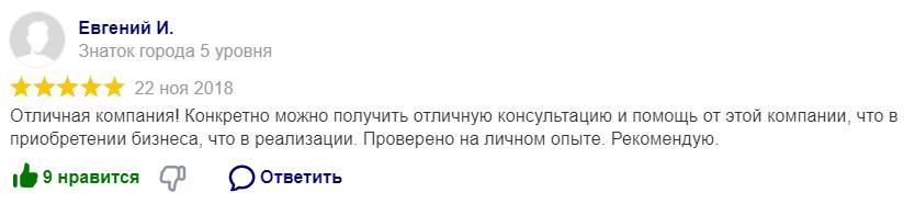 screenshot-yandex.ru-2020.08.03-17_47_53