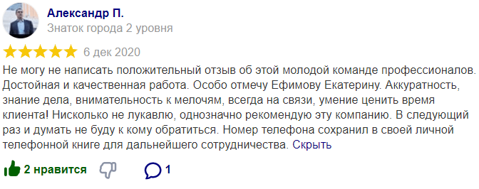 screenshot-yandex.ru-2020.12.23-19_24_20