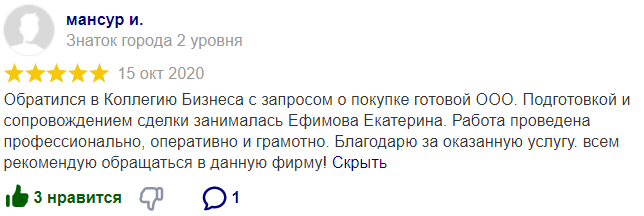 screenshot-yandex.ru-2020.12.23-19_24_38