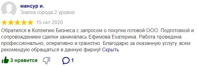 screenshot-yandex.ru-2020.12.23-19_24_38