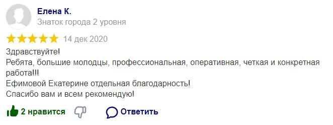 screenshot-yandex.ru-2020.12.23-19_24_53